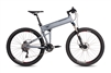 Montague Paratrooper Highline Folding Mountain Bike FREE Bag and Pedal - Black Friday, Small Business Saturday and Cyber Monday Sale Now!