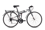 Montague Urban Hybrid Folding Bike 2018 BONUS Travel Soft Case - Black Friday Sale NOW at Bikecraze.com