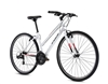 Fuji Absolute 2.1 ST Step Thru Hybrid Bike Pearl White 2021 - We are open, restocked and ready - shop in-store and online safely today!