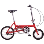 Manhattan Iped Folding 3-speed Bike Red - We are open, restocked and ready - shop in-store and online safely today!