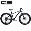 KHS 4 Season 3000 Q2 Fork Fat Tire Bike Shimmering Black - We are open and you can shop in-store and online safely today!