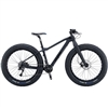 KHS 4 Season 5000 Carbon Fat Tire Bike Carbon Black - We are open, restocked and ready - shop in-store and online safely today!