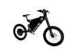 CAB Eagle 10kw High Performance Electric Mountain Bike - (End of Summer Sale NOW!)